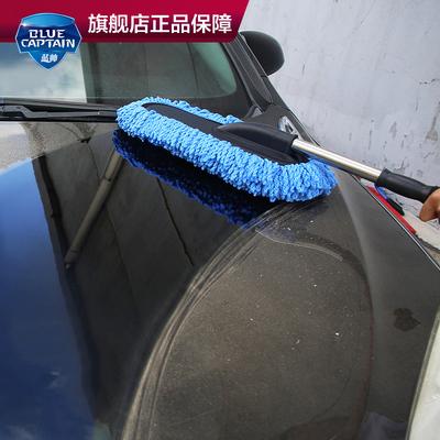 汽車除塵撣子擦車拖把神器