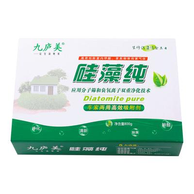 硅藻純活性炭包