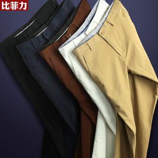純棉加絨保暖免燙休閑褲