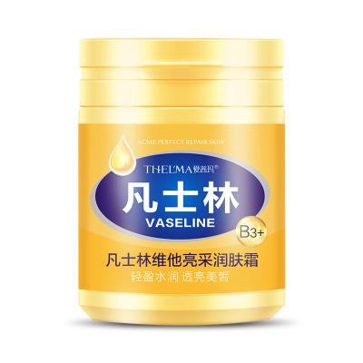 凡士林煙酰胺身體乳