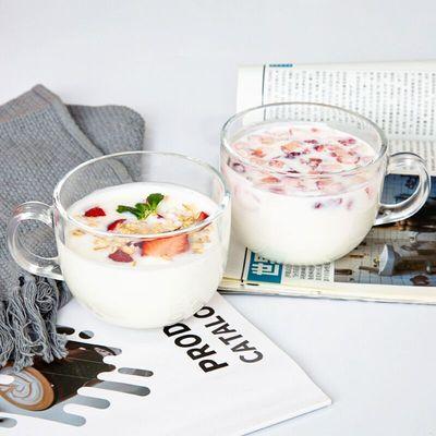 奶茶杯燕麥杯2個裝