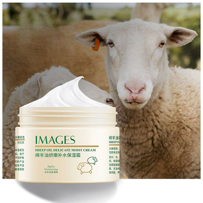 拍三件綿羊油補水保濕霜3瓶