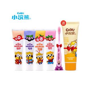 兒童牙膏4支+牙刷+護手霜