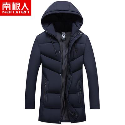 南極人爸爸裝大碼棉服外套