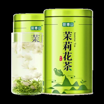 茶博山茉莉花茶125g