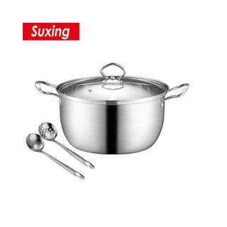 加厚不锈钢汤锅送2把大钢勺
