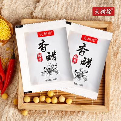 徐鎮江風味香醋100包