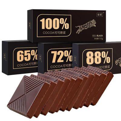 諾梵純黑巧克力禮盒裝