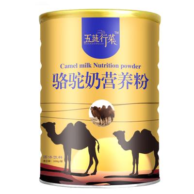 疆伊犁益生菌驼奶粉