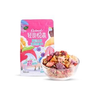 酸奶堅果谷物水果燕麥代餐