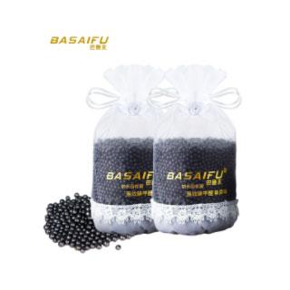納米活礦石活性竹炭包2袋