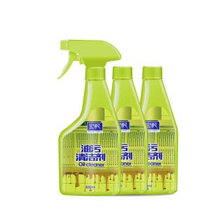多功能强力除油清洁剂1000g