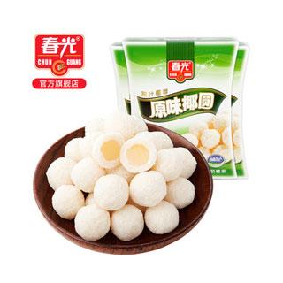 椰圆夹心糖果海南特产3盒