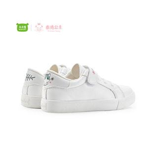 春秋休闲小白童鞋