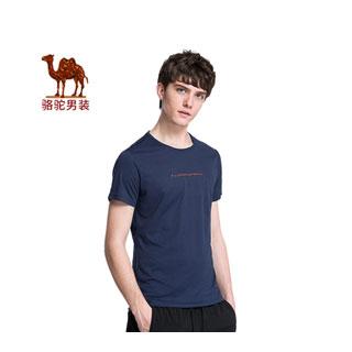 骆驼短袖男装速干T恤