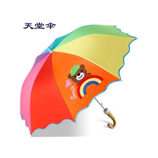 儿童卡通彩虹雨伞