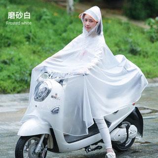 摩托车电动车防水雨披