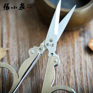 张小泉不锈钢便携剪刀