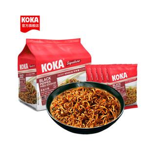 新加坡koka黑椒炒面干拌5包