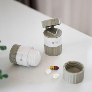 日本多功能便携式切药盒