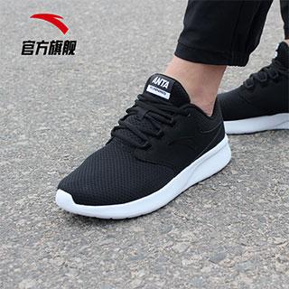 安踏官网旗舰男鞋运动鞋