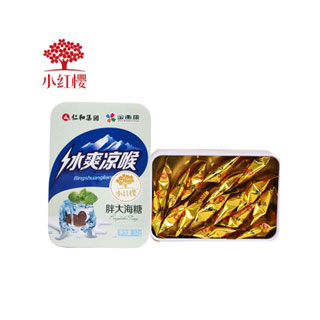 仁和胖大海润喉糖16粒/盒