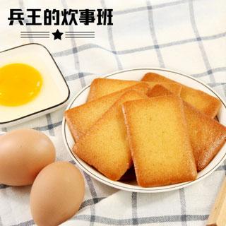 鸡蛋煎饼1000g