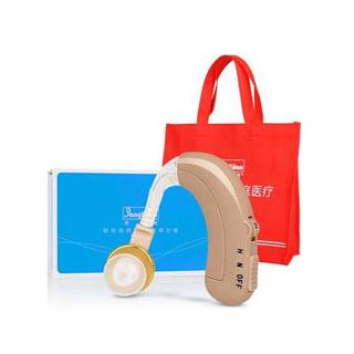 邦力健无线可充电助听器