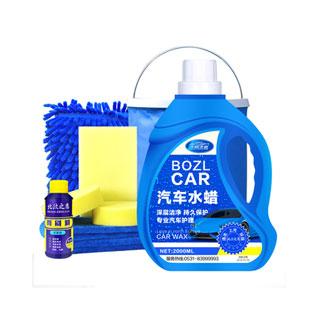 洗车水蜡泡沫清洁剂4件套