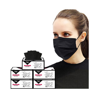 防尘一次性口罩50只装