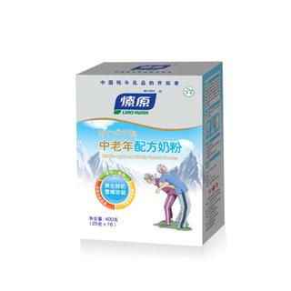 燎原牦牛奶粉 25g*16袋