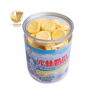 新疆原味沙棘干吃牛奶片
