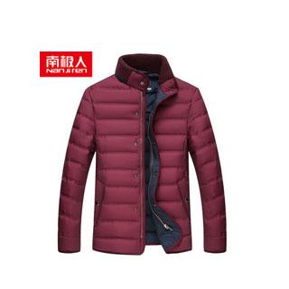 南极人韩版轻薄男士羽绒外套