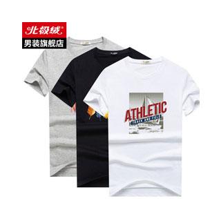 北极绒100√纯棉短袖T恤
