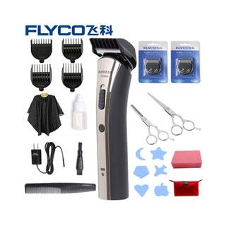 飛科剃頭刀充電式理發器