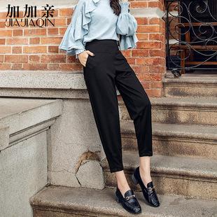 韩版修身显瘦外穿九分裤