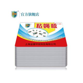 粘蝇板40贴+2包引诱剂