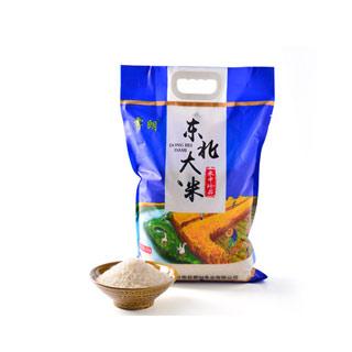 一级黑龙江大米10斤