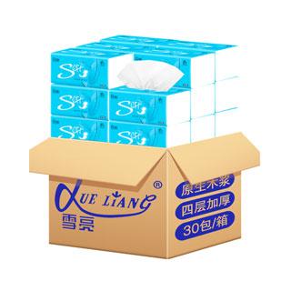 整箱抽纸4层*40包