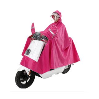 非洲豹電動摩托車雨衣