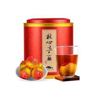 帝新茶叶小青柑普洱茶5粒