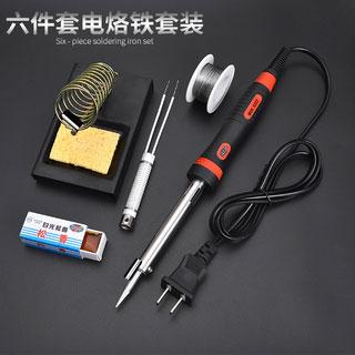 电焊笔电烙铁套装