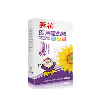葵花退热贴10片/盒
