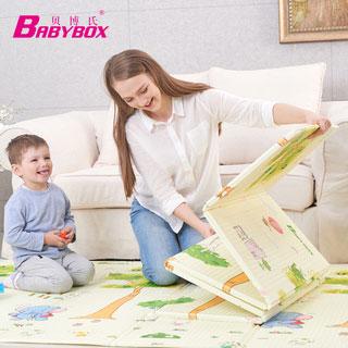 贝博氏宝宝折叠爬行垫