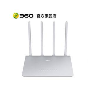 5G双频大功率穿墙路由器