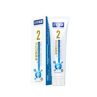好易康溶菌2号牙膏