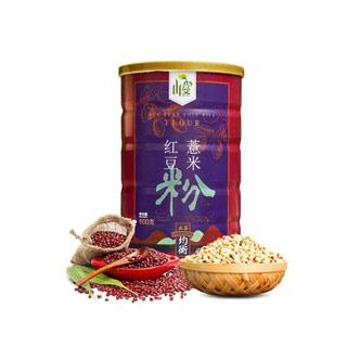 山蔓 红豆薏米粉