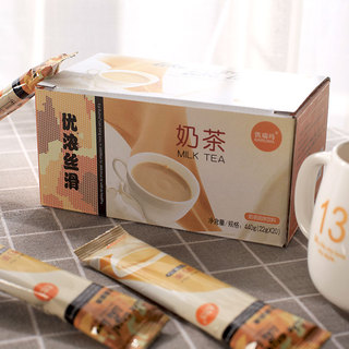 凯瑞玛奶茶袋装20条