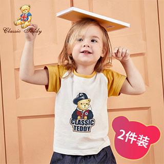 儿童纯棉卡通短袖t恤2件