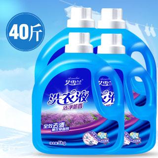 薰衣草抑菌洗衣液10斤